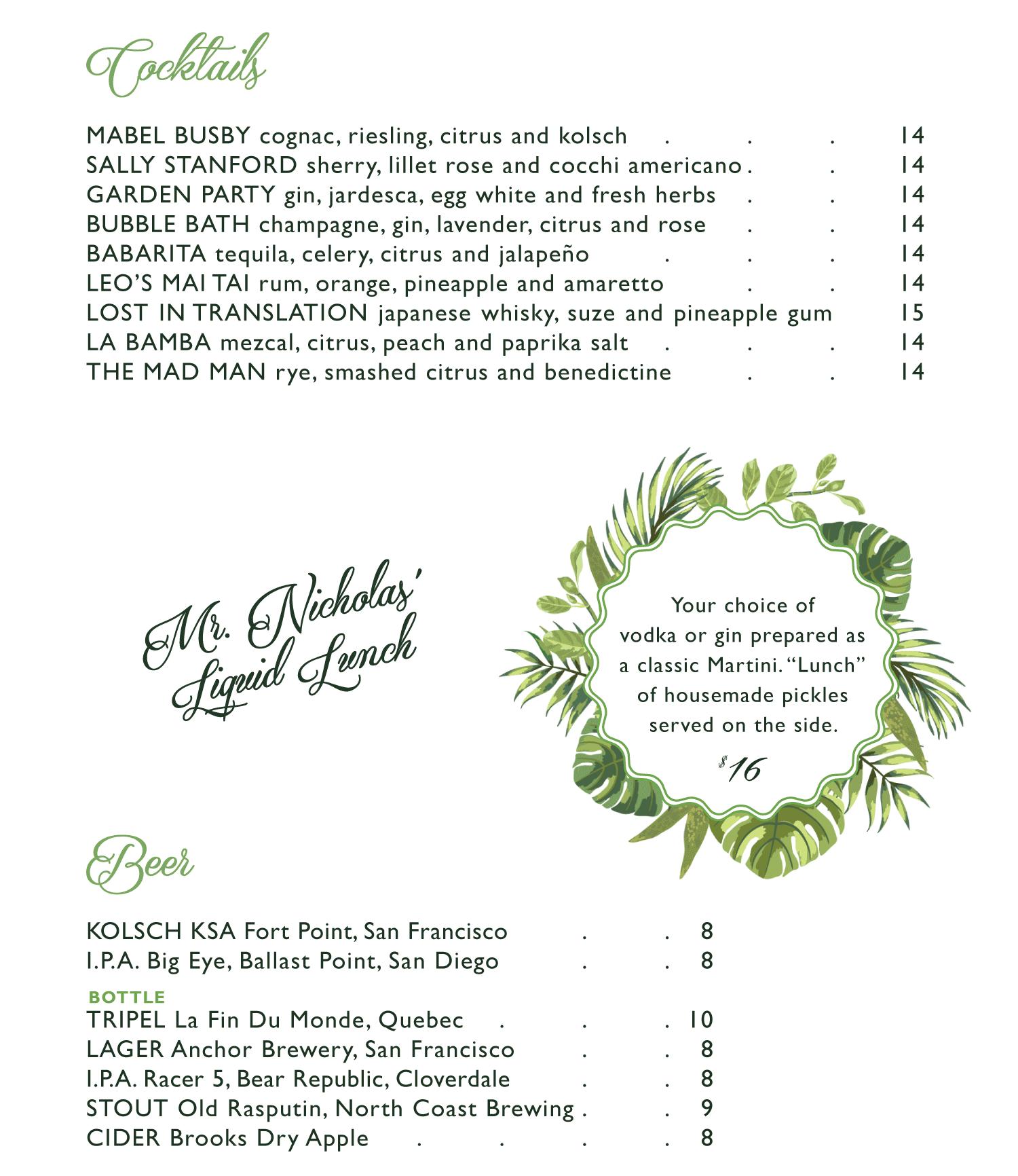 Cocktails-6.26.17