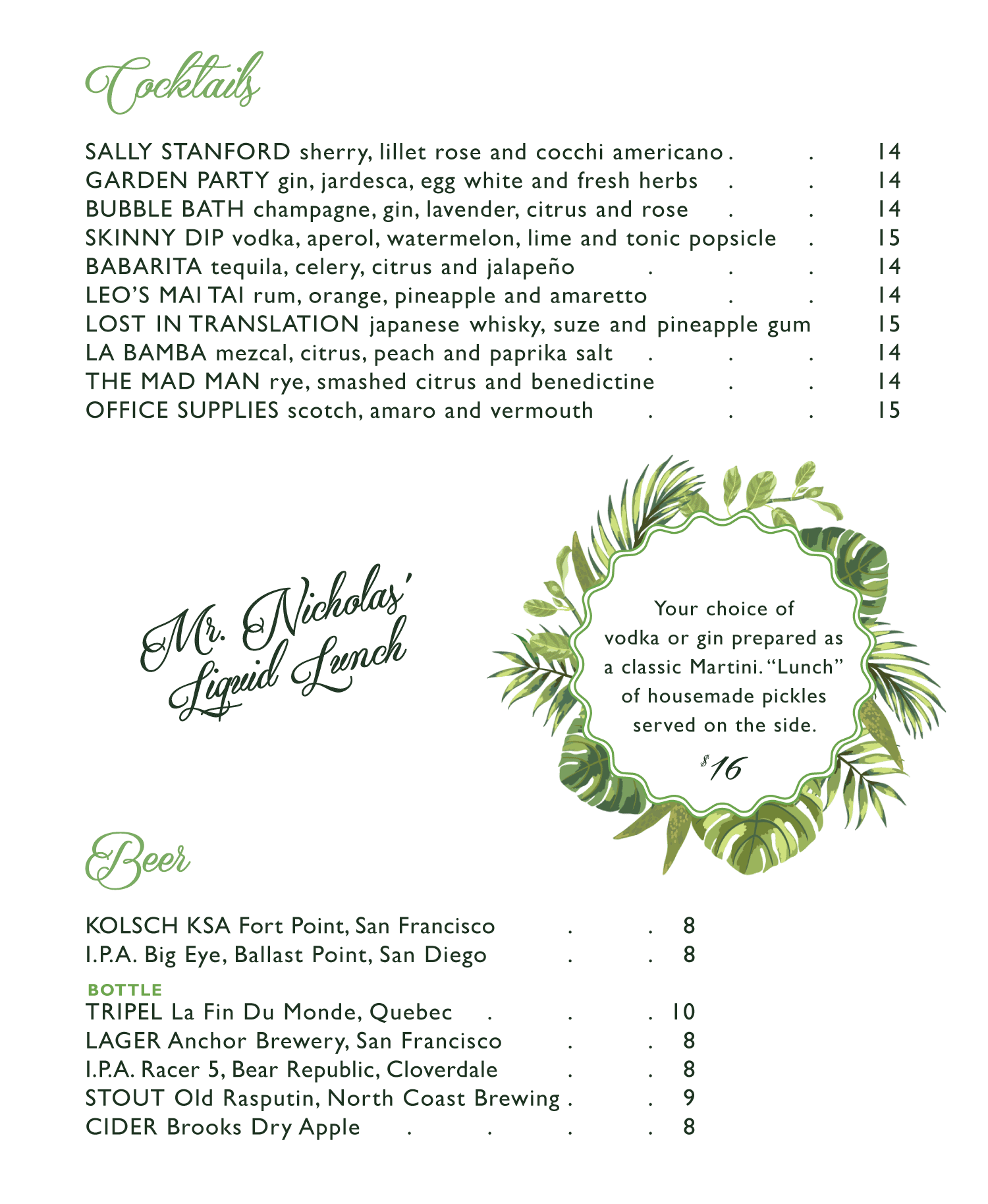Cocktails-8.9.17