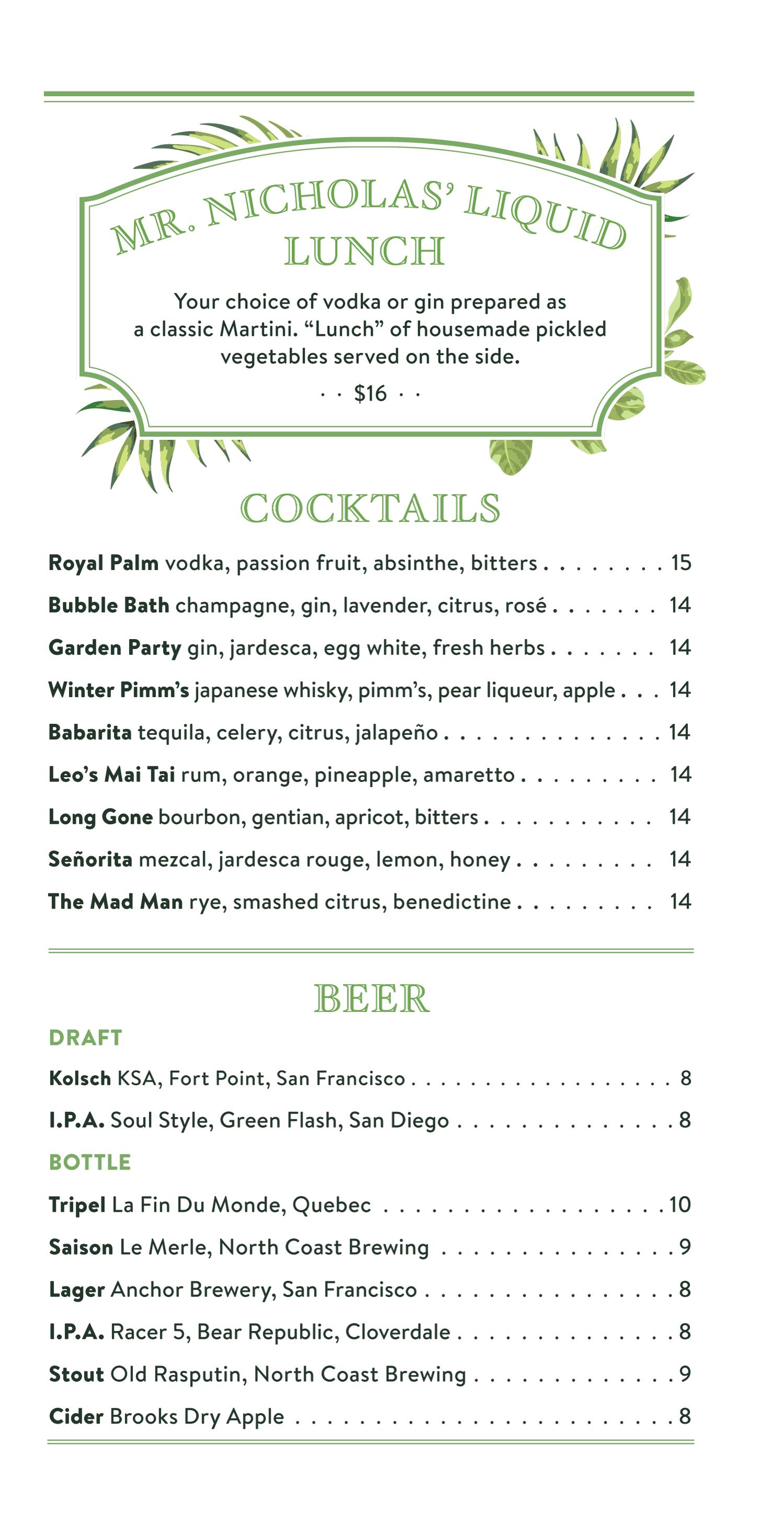 NEW-Cocktail-Menu-2.7.18